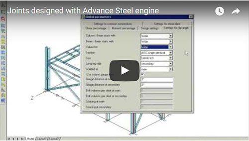 Noduri calculate cu ajutorul motorului intern de calcul Advance Steel