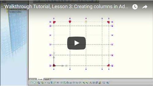 Prezentare generală Advance Concrete, Lecţia 3: Crearea stâlpilor