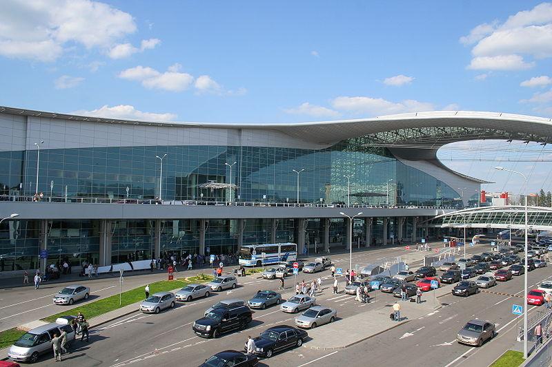 Acoperis pentru Aeroportul Sheremetyevo