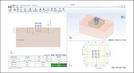 GRAITEC Advance Design - Module de beton armat
